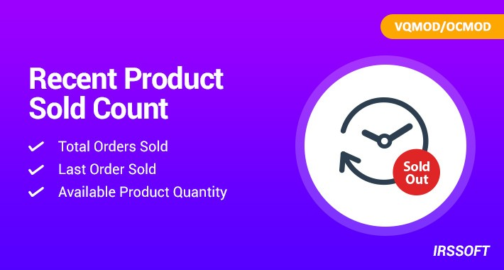 Recent Product Sold Count VQMOD / OCMOD