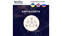 Быстрая Карта сайта NeoSeo - М..