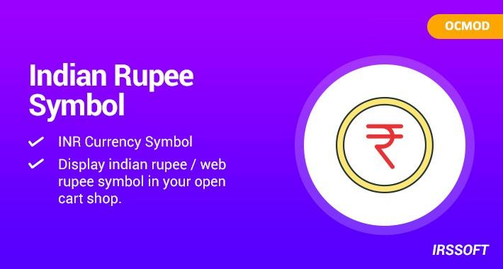 Opencart Indian Rupee Symbol Ocmod
