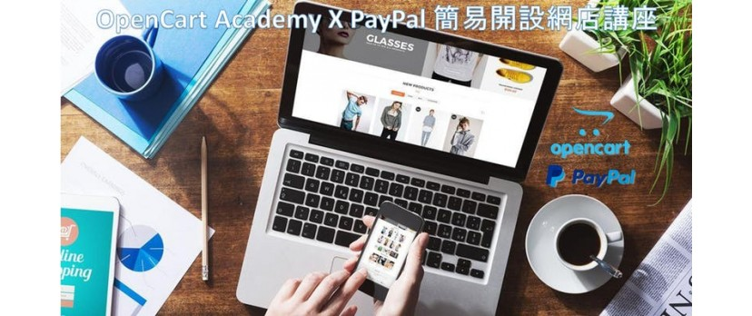 OpenCart Academy X Paypal E-Commerce Workshop