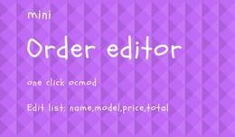 Order editor  in  admin [Free,Mini]