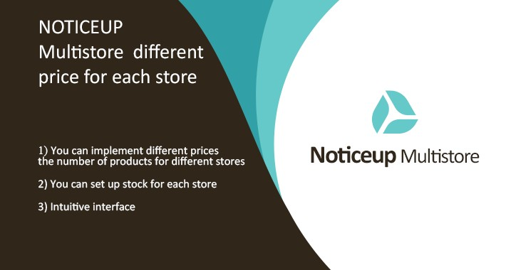 Noticeup Multistore different price for each store