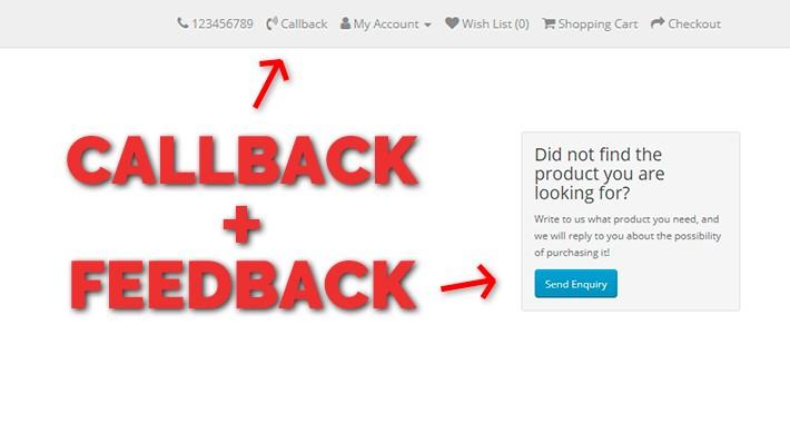 Callback + Block Feedback