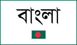 Bangla language for open cart 3.x