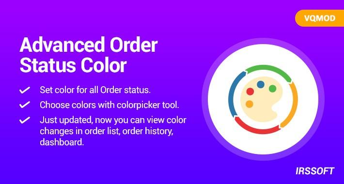 Advanced  Order Status Color(vqmod)