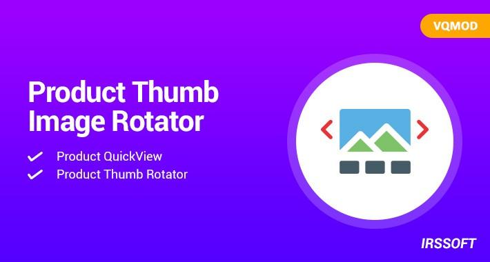 Product Thumb Image Rotator(VQMOD)