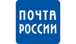 Почта России (Посылка)