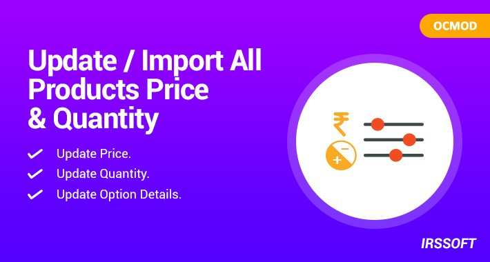 Update / Import All Products Price & Quantity(OCMOD)