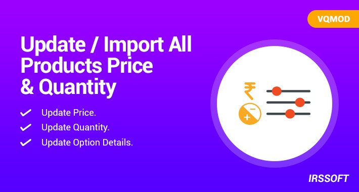 Update / Import All Products Price & Quantity(VQMOD)