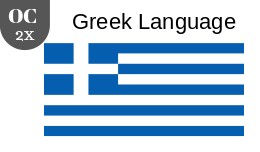 Greek language 2x