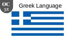 Greek language 3x