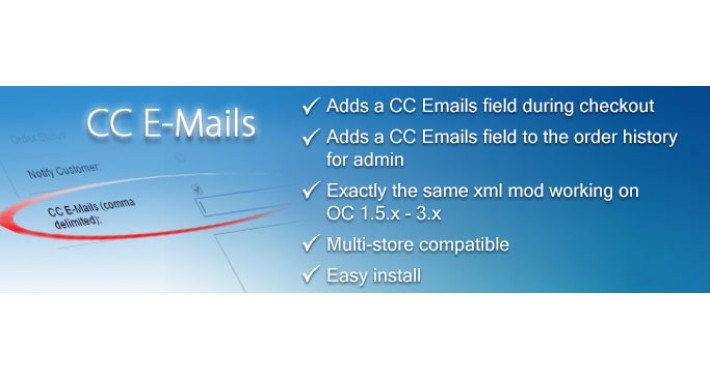 Additional Customer CC Emails for Orders OC 3.x - 1.5.x
