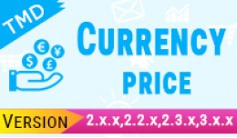 Currency Price