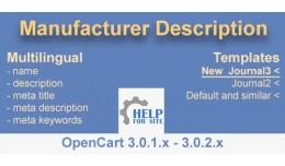 Manufacturer Description Opencart 3