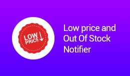 Low price and Out Of Stock Notifier VQMOD / OCMOD
