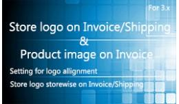 Logo on Invoice & product image on invoice