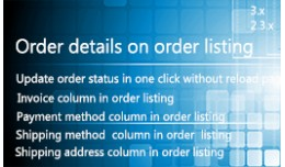 Extra columns in order listing and order status ..