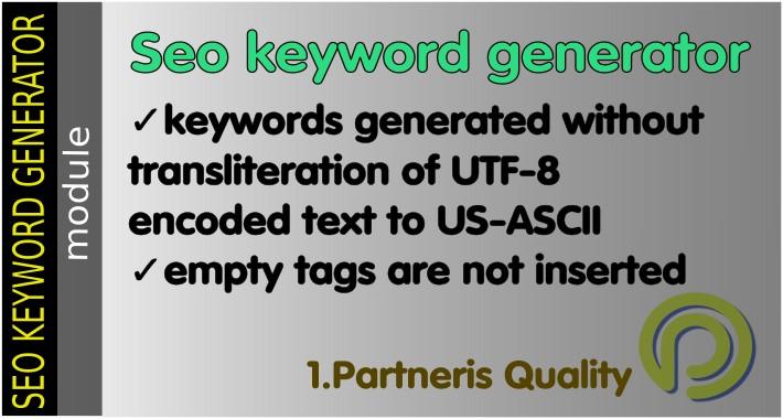 OpenCart - Seo keyword generator for OpenCart 2 x