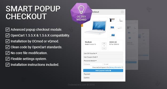 Smart Popup Checkout