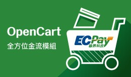 ECPay Payment for OpenCart 3.0.2.0
