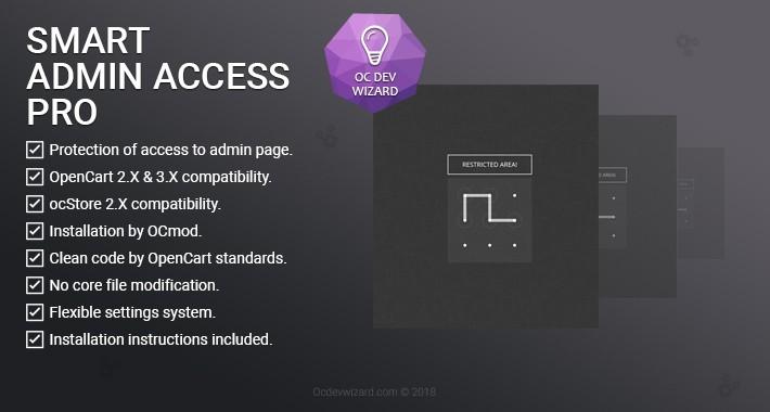 Smart Admin Access Pro
