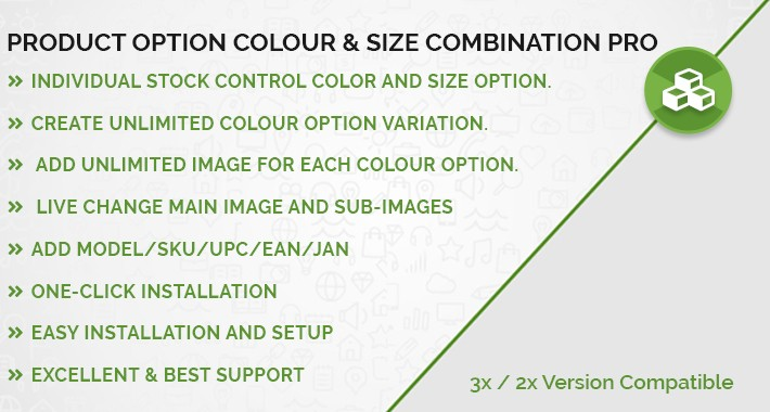 Product Option Colour & Size Combination Pro Plus