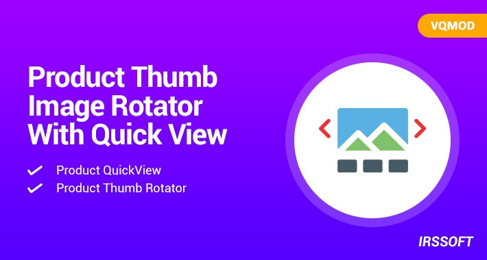 Product Thumb Image Rotator With Quick View(vqmod)