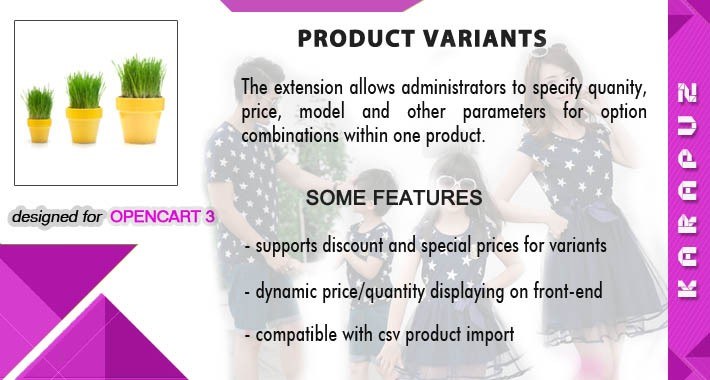 Product Variants (for Opencart 3)