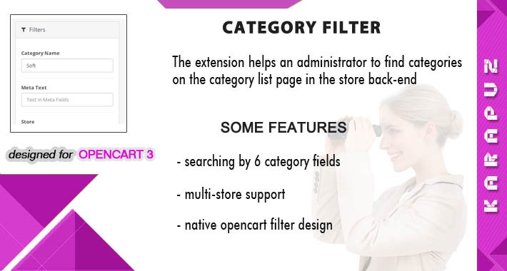 Category Filter (Opencart 3)