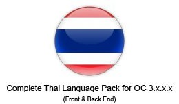 Complete Thai Language Pack 3.x.x.x FULL VERSION..