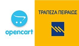 Τραπεζα Πειραιώς Payment Gateway(..