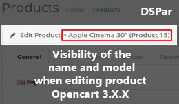Visibility of the name and model when editing th..