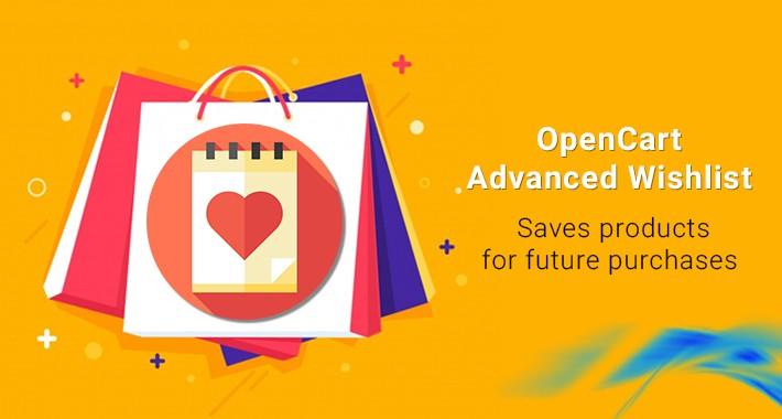 OpenCart Advanced Wishlist