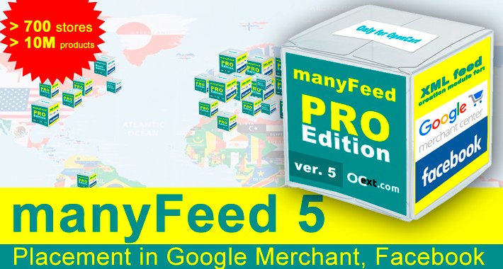 Google Merchant Center Feed, Facebook, Google Shopping Feed, XML