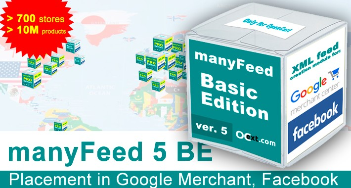 Google Merchant Center Feed, Facebook, Shopping Feed, XML feed