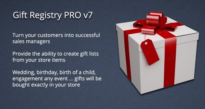 Gift Registry PRO V70