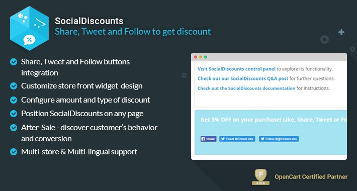 SocialDiscounts - Like & Share & Tweet to get a discount