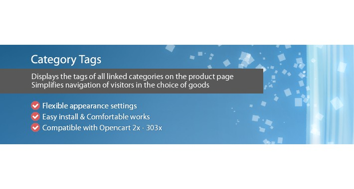 Category Tags - all linked categories on the product page