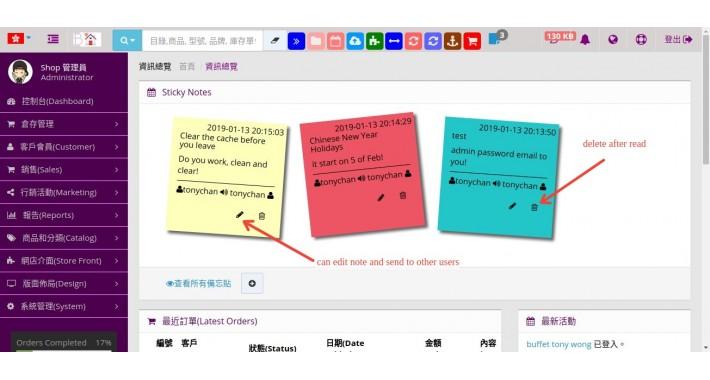Slasoft Admin Sticky Notes to Users