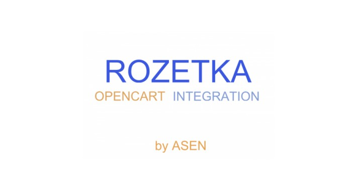 XML Feed выгрузка товаров на Rozetka
