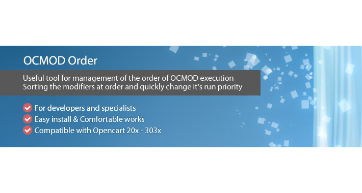 OCMOD Order - Management of the order of OCMOD execution