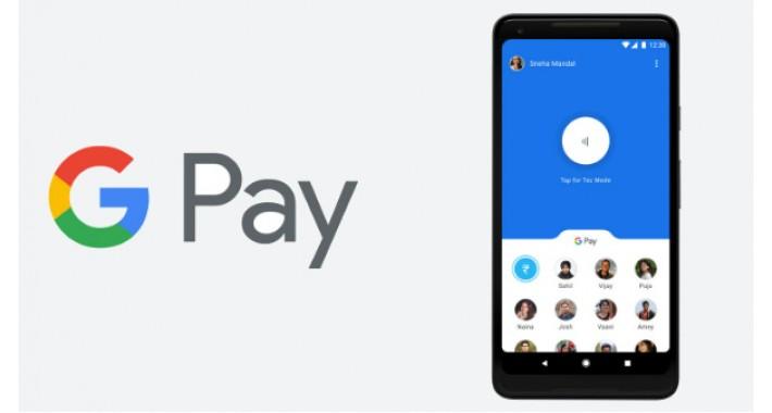 Google Pay QR/UPI Payment