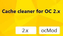 Cache cleaner for OC 2.x