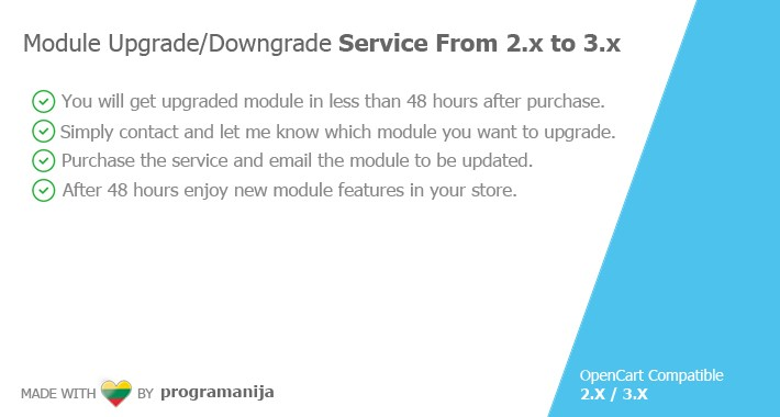 Module Upgrade / Downgrad Service From 2x to 3.x