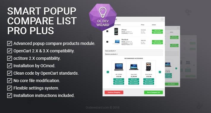 Smart Popup Compare List Pro Plus