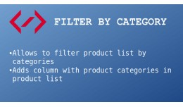 Filter By Category