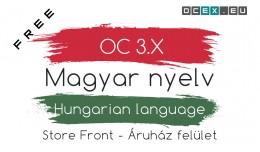 Magyar nyelvi csomag - Hungarian languge pack (S..