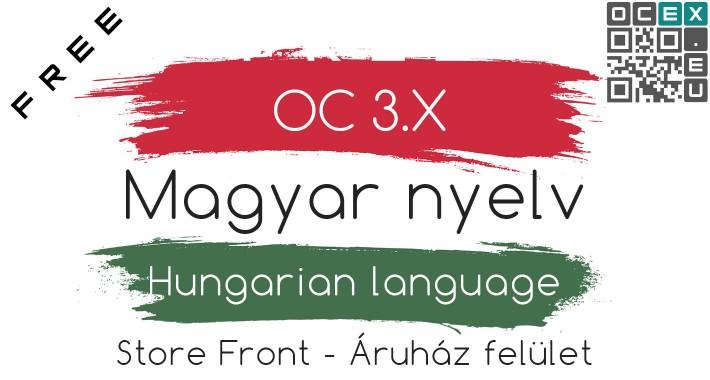 Magyar nyelvi csomag - Hungarian languge pack (Store front)