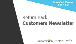 Return Back Customers newsletter - remarketing t..