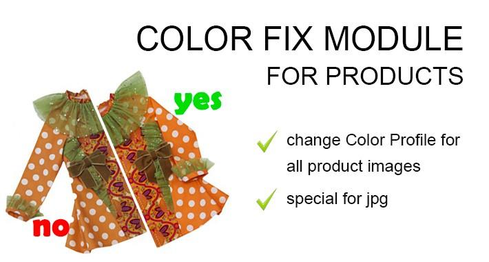 Image Color Profile Fix